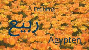 ägyptische Frühlingstraditionen